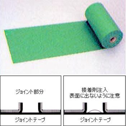 toure-spac-tape