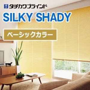 silkyShady-basic