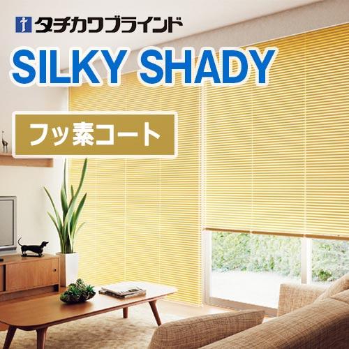 silkyShady-fusso