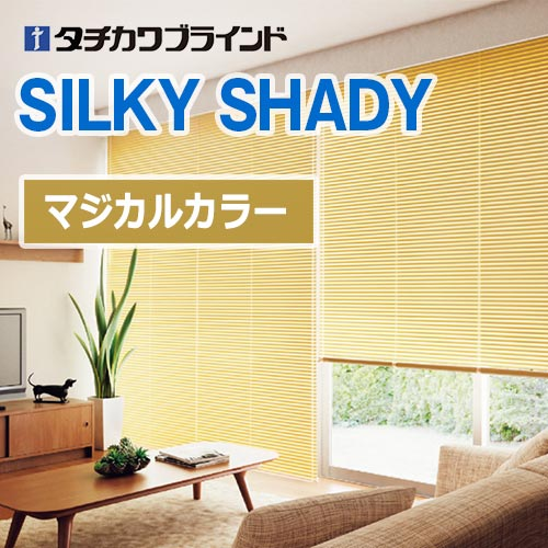 silkyShady-magical