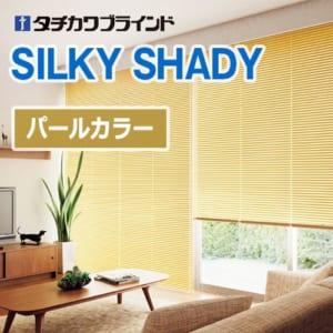 silkyShady-pearl