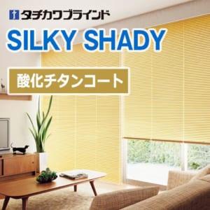 silkyShady-sankatitan