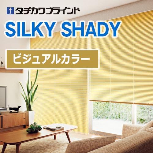 silkyShady-visual