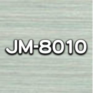 JM-8010