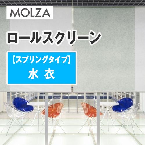 molza_roll_mizugoromo_spring