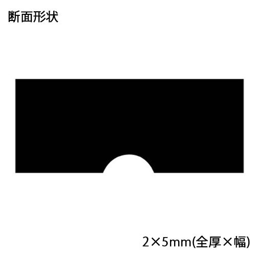 tori-nmepl-25
