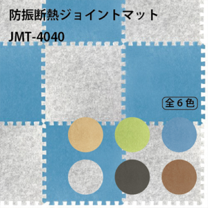 JMT-4040