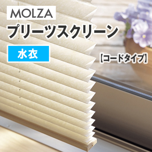 molza_pleats_mizugoromo