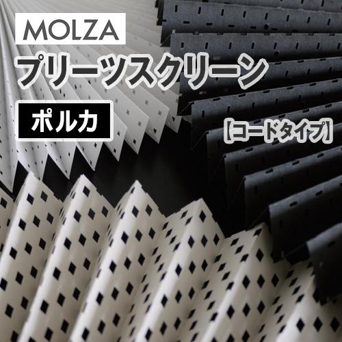 molza_pleats_polka