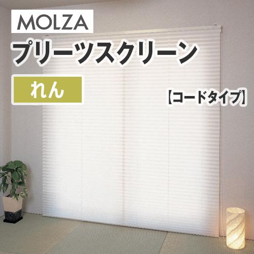 molza_pleats_ren
