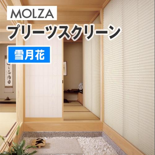 molza_pleats_setsugetsuka