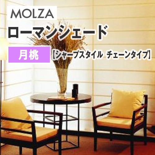 molza_roman_chain_gettou