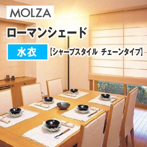 molza_roman_chain_mizugoromo