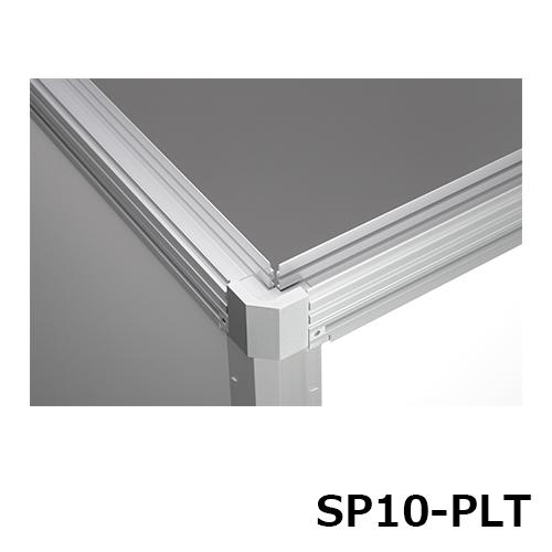 sun_SP10-PLT