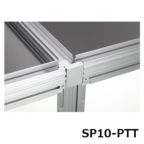sun_SP10-PTT