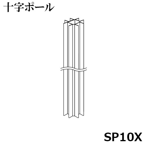 sun_SP10X