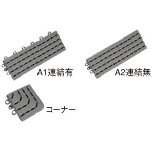sekisui_slope