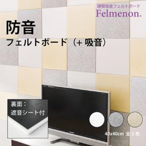 FMS-4040C
