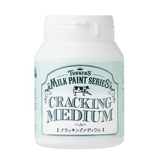 turner_milkpaint_cracking-medium200