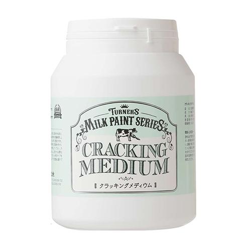 turner_milkpaint_cracking-medium450