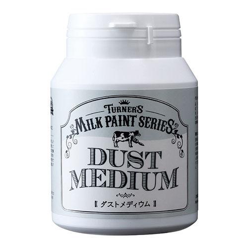 turner_milkpaint_dust-medium450