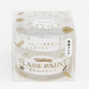 turner_glasspaintA