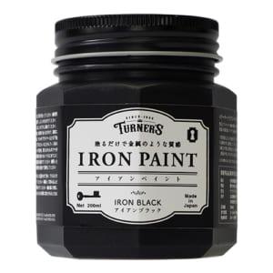 turner_ironpaint_200