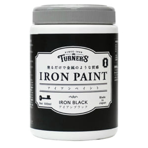 turner_ironpaint_500