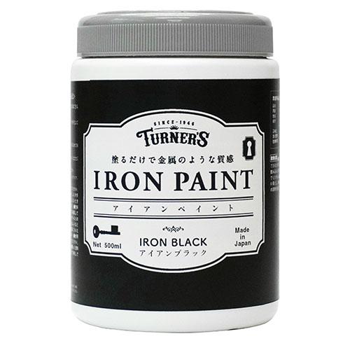 turner_ironpaint_500