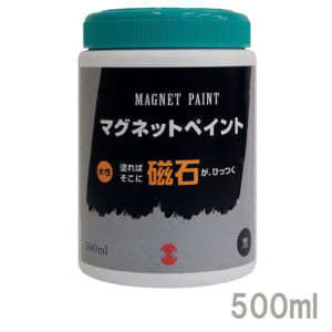 turner_magnetpaint500ml