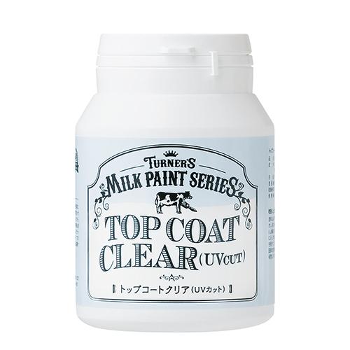 turner_milkpaint_topcoat-clear200