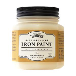 turner_ironpaint_multi-primer