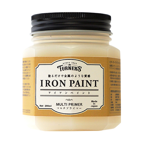 turner_ironpaint_multi-primer
