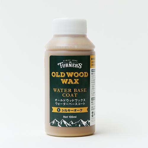 turner_oldwoodwaxwaterbasecoat