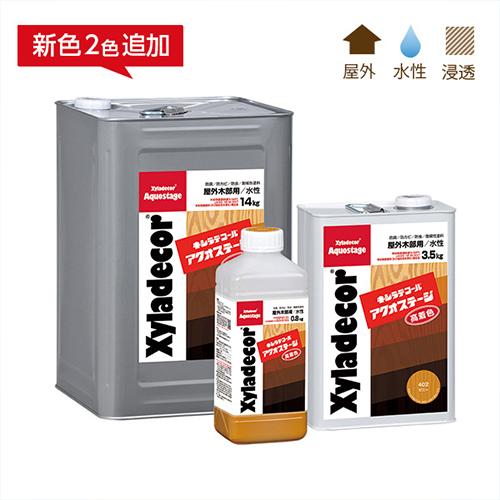 aquostage35kg
