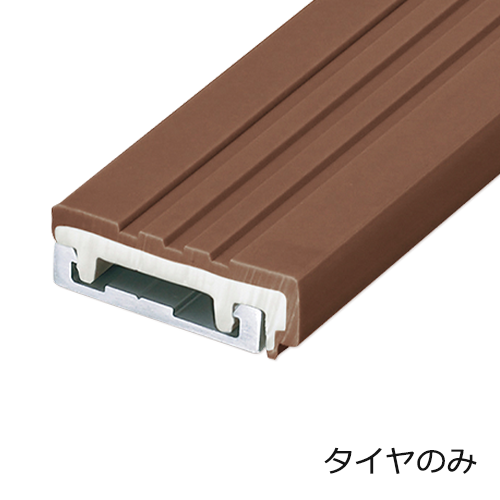 assistPVM301-2509-C