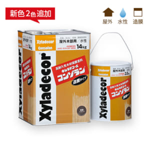 xyladecor_consolan14kg