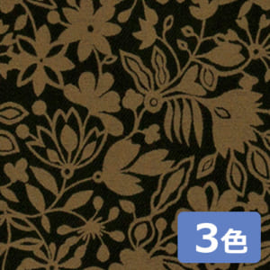 garlandflower