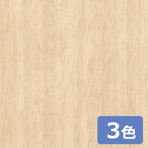 sangetsu_cutting_sheet_RW4044-RW4102