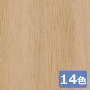 sangetsu_cutting_sheet_RW4031-RW4116