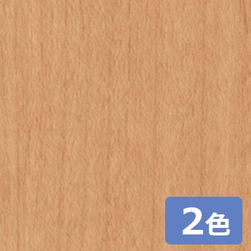 sangetsu_cutting_sheet_RW4067-RW4117
