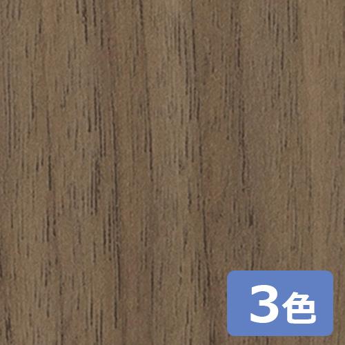 sangetsu_cutting_sheet_RW4033-RW4113