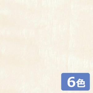 sangetsu_cutting_sheet_RW4841-RW4846