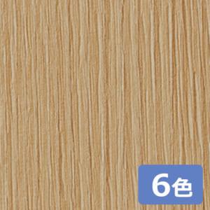 sangetsu_cutting_sheet_RW5001-RW5006