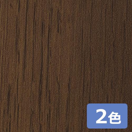 sangetsu_cutting_sheet_RW5035-RW5036