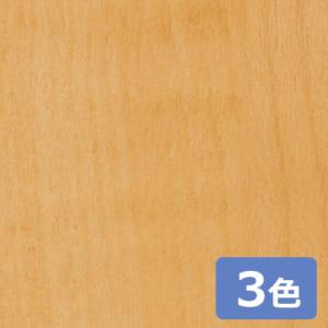 sangetsu_cutting_sheet_RW5039-RW5041