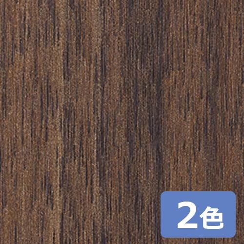 sangetsu_cutting_sheet_RW5043-RW5044
