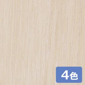 sangetsu_cutting_sheet_RW5046-RW5049