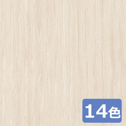 sangetsu_cutting_sheet_TC4174-TC5087