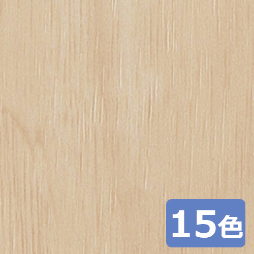 sangetsu_cutting_sheet_TC4176-TC5080